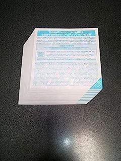 日向坂46 こんなに好きになっちゃっていいの? 全国イベント参加券orスペシャルプレゼント応募券 握手券 10枚セット