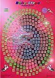 Handgemachter Schwangerschafts Rubbelkalender, 269 unterhaltsame Infos für werdende Eltern in 3...