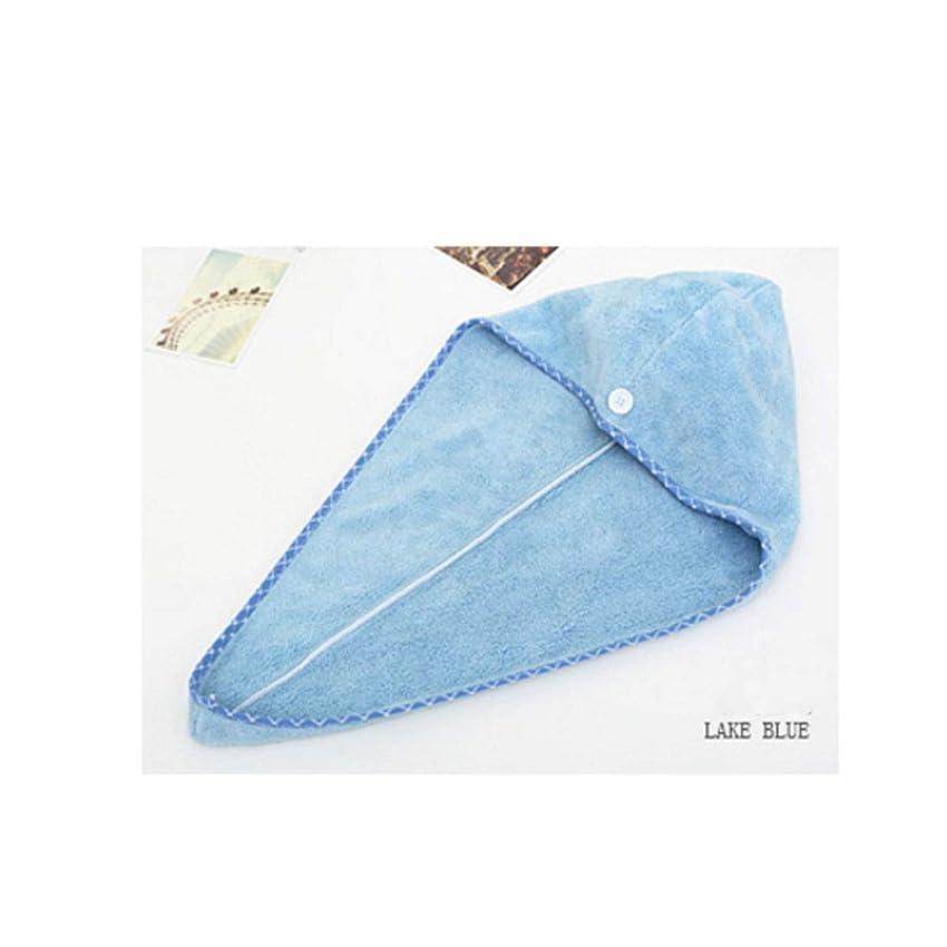 故意の無礼に爆発するXIONGHAIZI シャワーキャップ、乾いた髪のキャップの女性、吸収性と速乾性のヘアタオル、包頭、ロングヘアかわいいシャワーキャップ、63 * 25 cm(平らにされた) (Color : Sky blue)