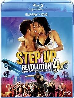 ステップ・アップ4:レボリューション ブルーレイ+DVDセット [Blu-ray]