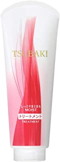 Shiseido Tsubaki New Moist Hair Treatment 180g - 2018 Ver (Green Tea Set)