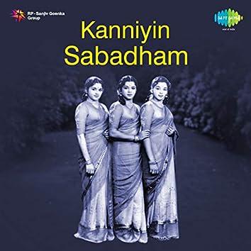 "Pallam Maedulla Pathaiyilae (From ""Kanniyin Sabadham"") - Single"