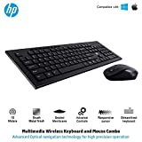 HP USB Wireless/Cordless Spill Resistance Keyboard and Mouse Combo (4SC12PA)