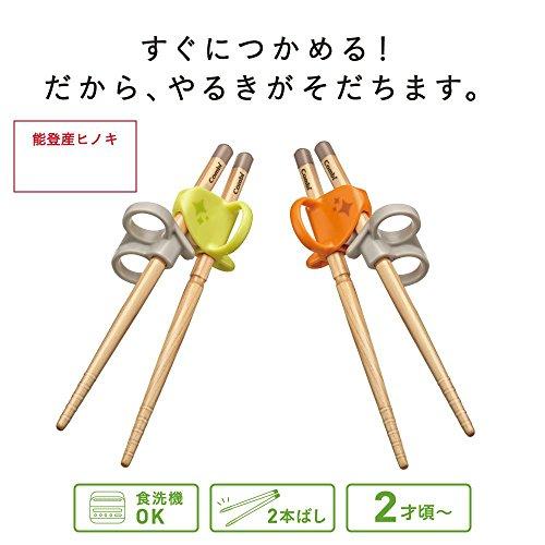 コンビ『はじめておはし木箸』