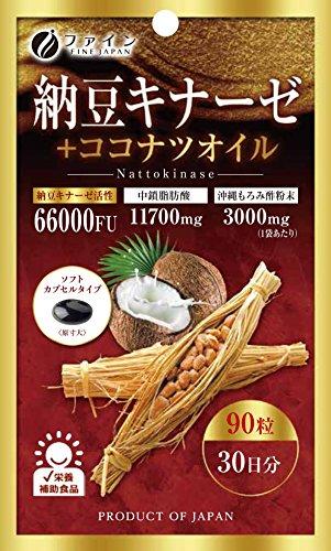 ファイン納豆キナーゼ+ココナツオイル(450mlx90粒)(12袋セット価額)