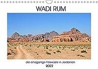 WADI RUM, die einzigartige Felswueste in Jordanien (Wandkalender 2022 DIN A4 quer): Eine der faszinierendsten Wuestenlandschaften weltweit (Monatskalender, 14 Seiten )