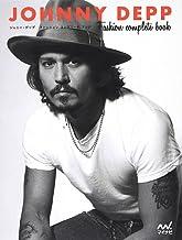 JOHNNY DEPP Fashion complete book (ジョニー・デップ ファッション コンプリート ブック)