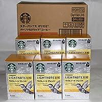 (箱)スターバックス オリガミ パーソナルドリップコーヒー ライトノートブレンド 1箱(5袋入) ×6