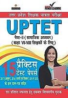 UPTET Paper-II, Social Studies Class- VI-VIII (PTP)