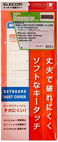 エレコム キーボード防塵カバー PKB-DE13 ELECOM