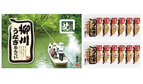 福太郎 柳川 うなぎ めんべい 福岡 お土産 通販(2枚×12袋入)2箱セット