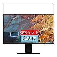 3枚 Sukix フィルム 、 23.8インチ Xiaomi Mi Display 向けの 液晶保護フィルム 保護フィルム シート シール(非 ガラスフィルム 強化ガラス ガラス )