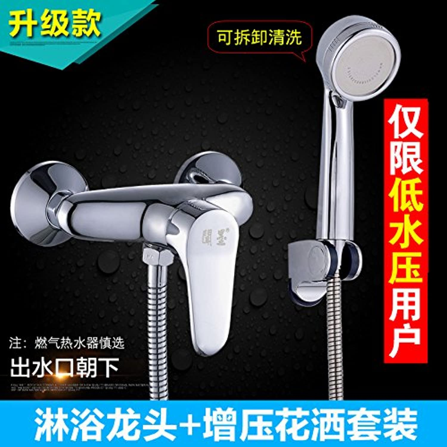 Gyps Faucet Kitchen Faucet Handle Stainless Basin Faucet Tap Shower Faucet Water Heater of Solar Water Heater Hot and Cold Water Mixer Valve Bath Shower Mixing Valve Faucet Below + Copper Bo