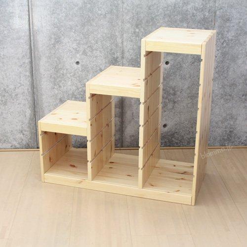 イケア [IKEA] トロファスト | TROFAST 収納フレーム M / パイン材