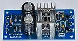 +15V/-15V 1A AC/DC Regulator Power Dual Supply Input 15-18V