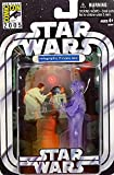 Hasbro Holographic Princess Leia A New Hope - Star Wars The Original Trilogy Collection 2004 (OTC)