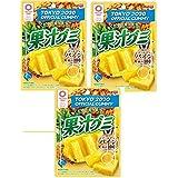 コンビニー限定 2020年5月新発売 明治 Meiji TOKYO 2020 OFFICIAL GUMMY くだもの食べよう 果汁グミ ゴールデンパイン果汁100 噛むコラーゲン2400mg 四角い栄光 東京2020 オリンピック グミキャンディー 47gx3袋 食べ試しセット グミ パイン Pineapple Gummy Candy