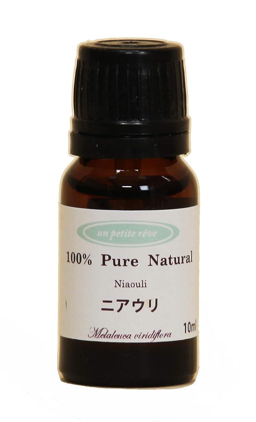 マチュピチュ患者ちっちゃいニアウリ  10ml 100%天然アロマエッセンシャルオイル(精油)