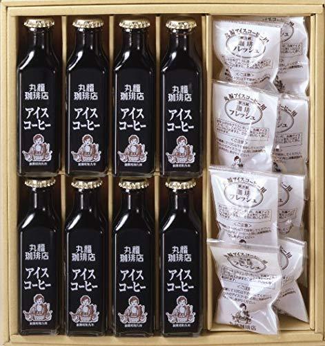 【丸福珈琲店(公式店)】瓶詰コーヒー8本セット(フレッシュ付)珈琲 プレゼント ギフト (アイス加糖)