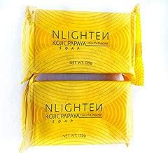 NWorld Nlighten Papaya Glutathione Soap by Nworld, 135 grams - Pack of 2