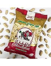 Deka Dua Kelinci Roasted Peanuts Salted, 250 g - Pack of 1