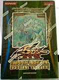 Yu-Gi-Oh! Hidden Arsenal 5 DS Special Edition Box