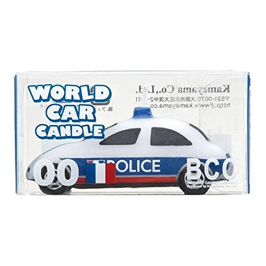 行進受付マイクロフォンカメヤマキャンドル(kameyama candle) ワールドカーキャンドルパトカー(フランス)