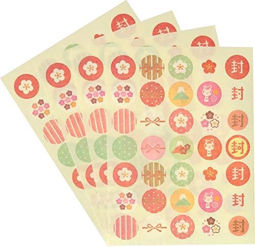 和紙 和紙 マスキングポイントシールステッカー 140枚 直径1.5cm 装飾スクラップブック用品 文房具 日本
