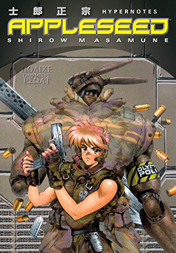 Appleseed: Hypernotes (English Edition)