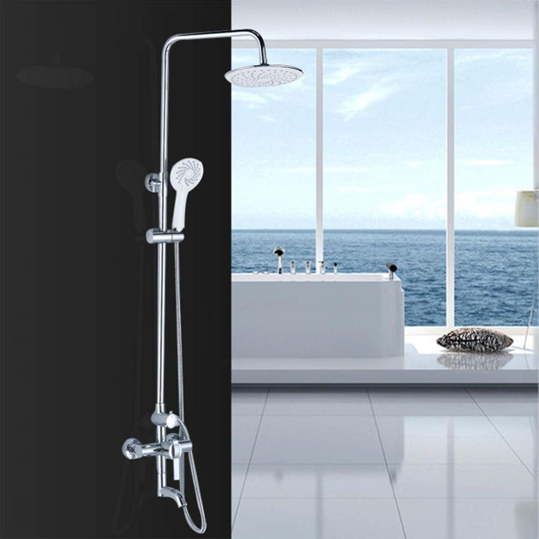 LPW shower set bathroom high end shower shower set copper faucet shower bath lift nozzle wall mounted shower