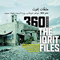 The Iqrit Files