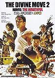 The Divine Move 2: The Wrathful (Korean Movie, English Sub, All Region DVD)