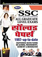 Kiran SSC All Graduate Level Exams Solved Papers 1997 up to Date Hindi (2792)