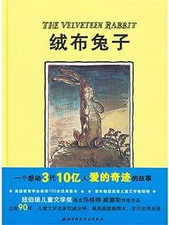 Flannel rabbit(a affect31,000,000,000 people love of the story of miracle;Niu children's literature award winner, Ma Ge Li, of Bo Rui ¡¤Williams spread (Chinese edidion) Pinyin: rong bu tu zi ( yi ge gan dong3 dai 10 yi ren ai de qi ji de gu shi £» niu bo rui er tong wen xue jiang de zhu ma ge li.wei lian si chuan