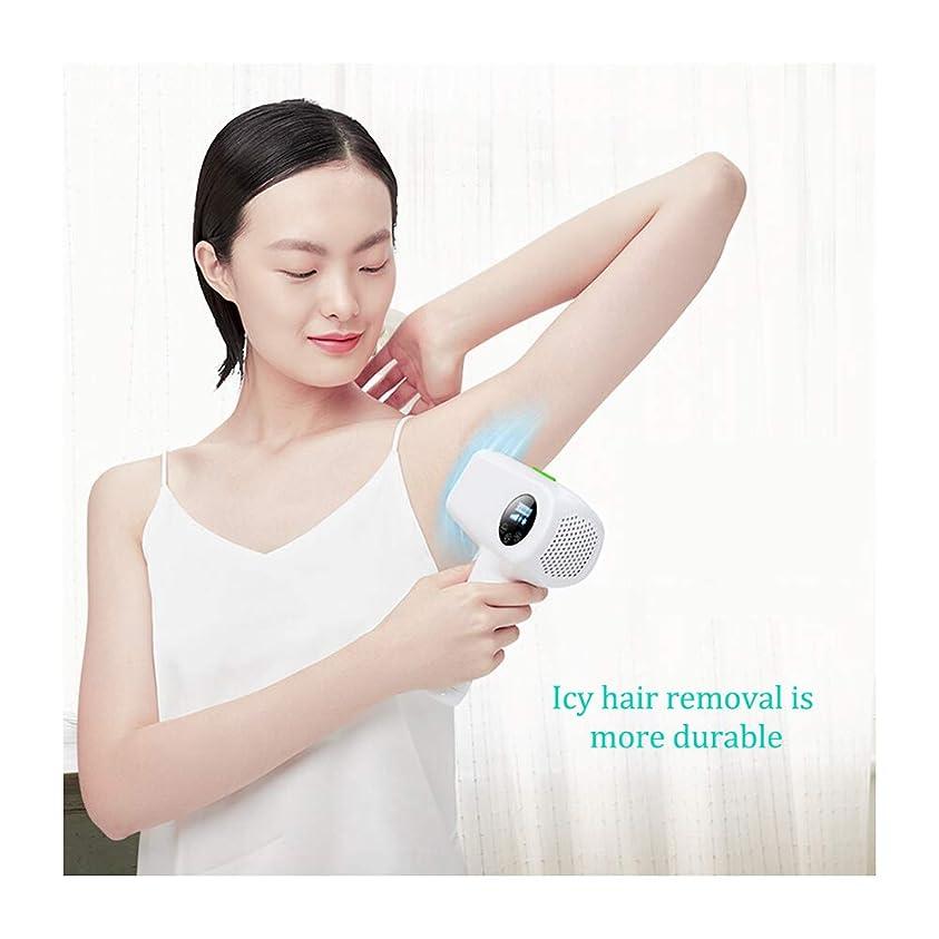 なめらかプロジェクター雄大な女性のためのIPLの毛の取り外し装置IPLの毛の除去剤、家の使用IPLレーザーの毛の取り外し、痛みのない永久的なレーザーの毛の取り外し機械、顔のボディビキニラインUnderarms- 300000のための改善IPLの毛の取り外し