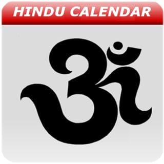 Hindu Calendar 2014