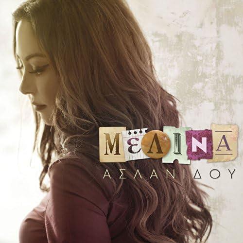 Melina Aslanidou