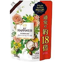 レノアハピネス 柔軟剤 ナチュラルフレグランス プリンセスパールブーケ&シアバターの香り 詰め替え 特大 700mL