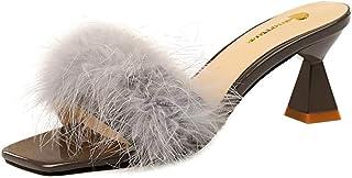 MisaKinsa Women Fashion Summer Shoes Block High Heels Mules Sandals