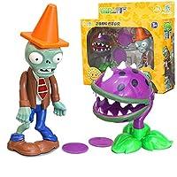 本物の植物vsゾンビおもちゃ2アクションフィギュアフィギュアフィギュアモデル人形豆鉄砲ひまわりジャイアントゾンビシューティングボーイギフト