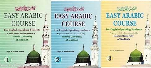 Easy Arabic Course (Durus al-Lughat al-Arabiyah) [Volume 1 - 2 - 3 ] Islamic Book Service +91 99457 44117