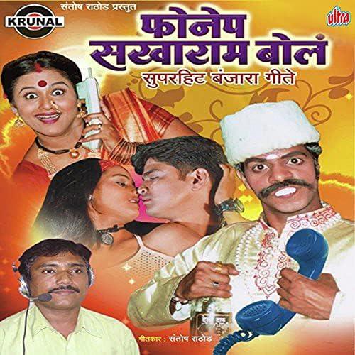 Aradhana Muni & Santosh Rathod