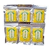 柚子金平糖40g×6袋セット【出雲市・原寿園】島根県産ゆず使用(柚子こんぺいとう)