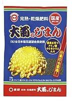 東商 大菊のじまん(菊の肥料) 220g