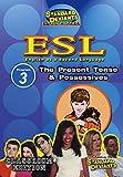SDS ESL Program 3: The Present Tense [Instant Access]