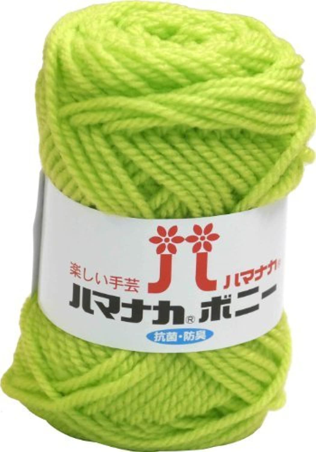 Bonnie Yarn BULKY Col.495 Yellow Green 50 g 60 m 5 Ball Set 4057