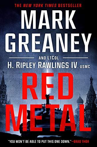 Image of Red Metal