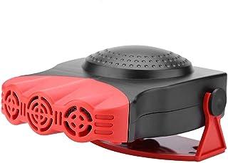 車載 ファンヒーター クーラー 12V ポータブル 角度調整可能 車用 暖房 ヒーター 霜取り ガラス凍結防止 省エネ キャンプ用 旅行用デフロスター 120cmケーブル付