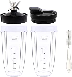 AxPower Replacement Parts for Ninja Blender with 2 24oz Cups and a 7 Fins Extractor Blade and a Cup Lid for Nutri Ninja Auto iQ BL642 BL682 NN102 BL2013 and more (4 Pack)