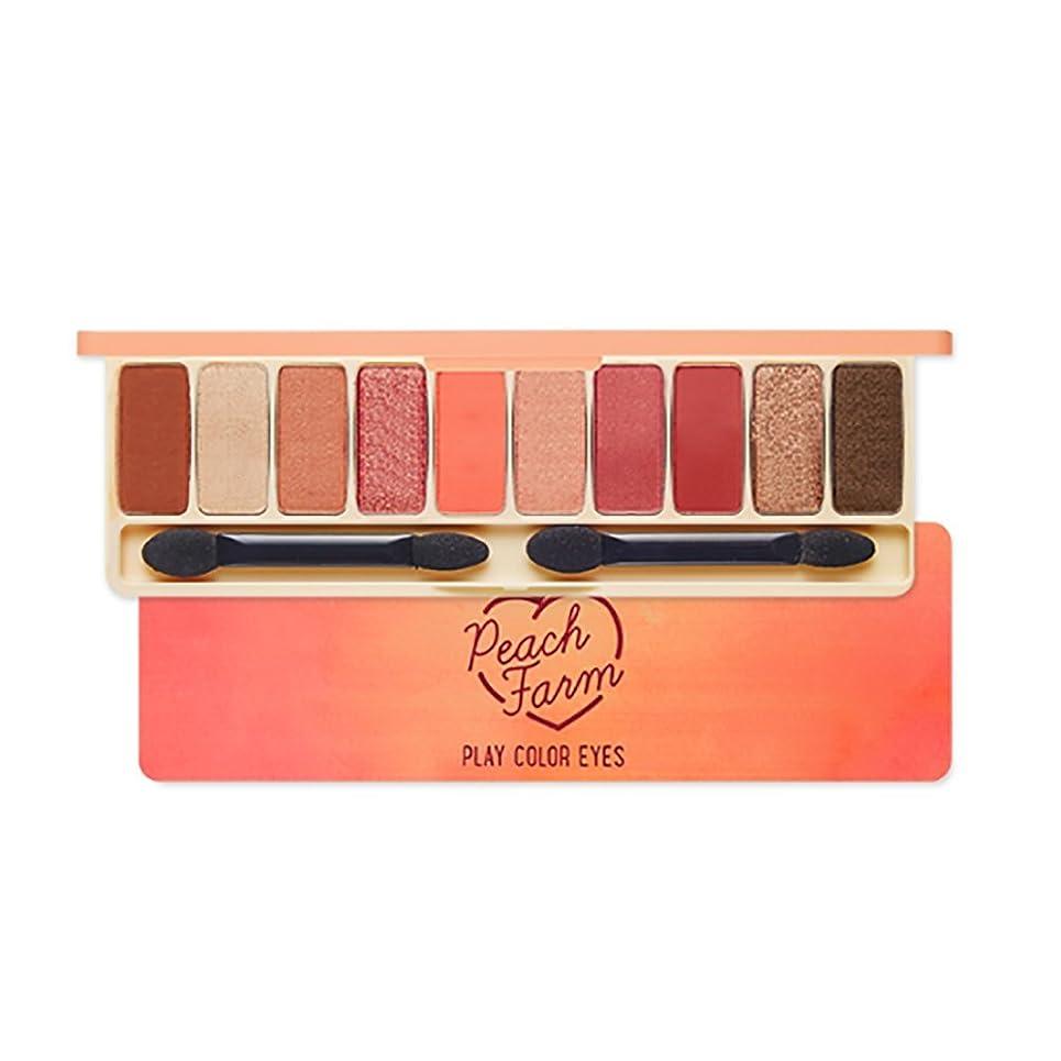 その撃退するバンカーEtude House エチュードハウス New Play Color Eyes Peach Farm Eyeshadow palette アイシャドーパレット 1g*10